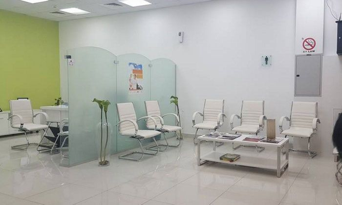 GSM Medical Center 0