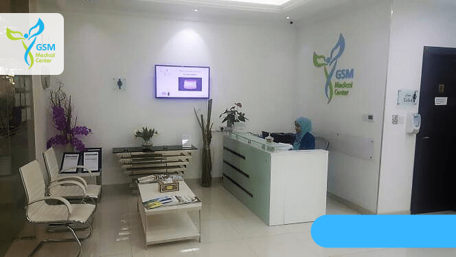 GSM Medical Center 2