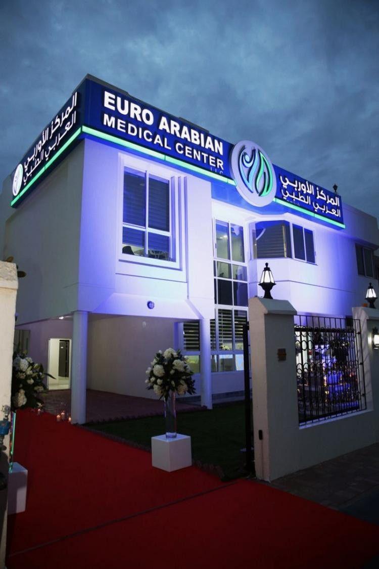 Euro Arabian Medical Center 0