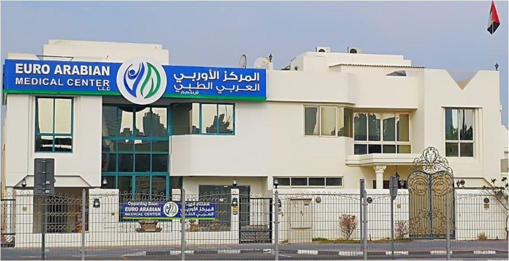 Euro Arabian Medical Center 2