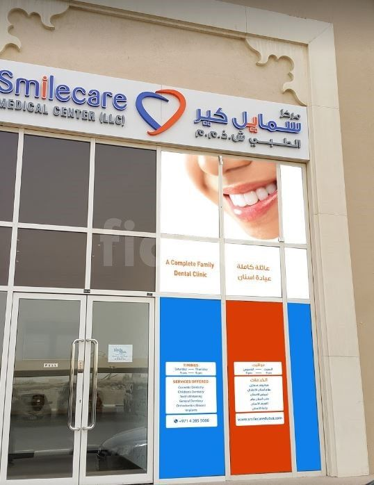 Smilecare Medical Center 1