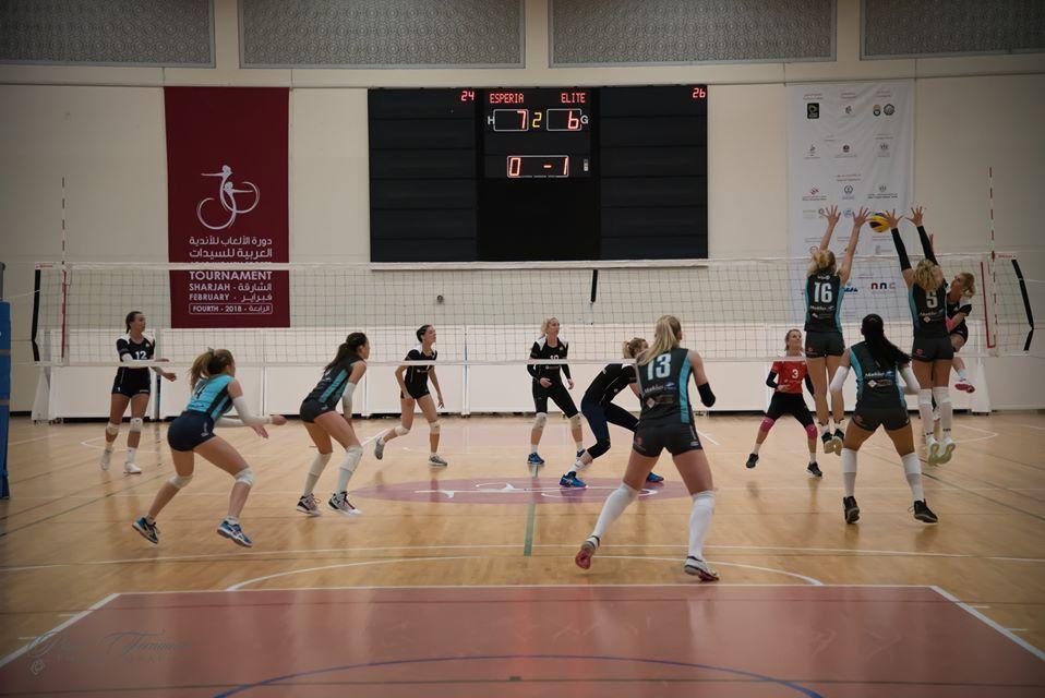 Esperia Volley Academy 0