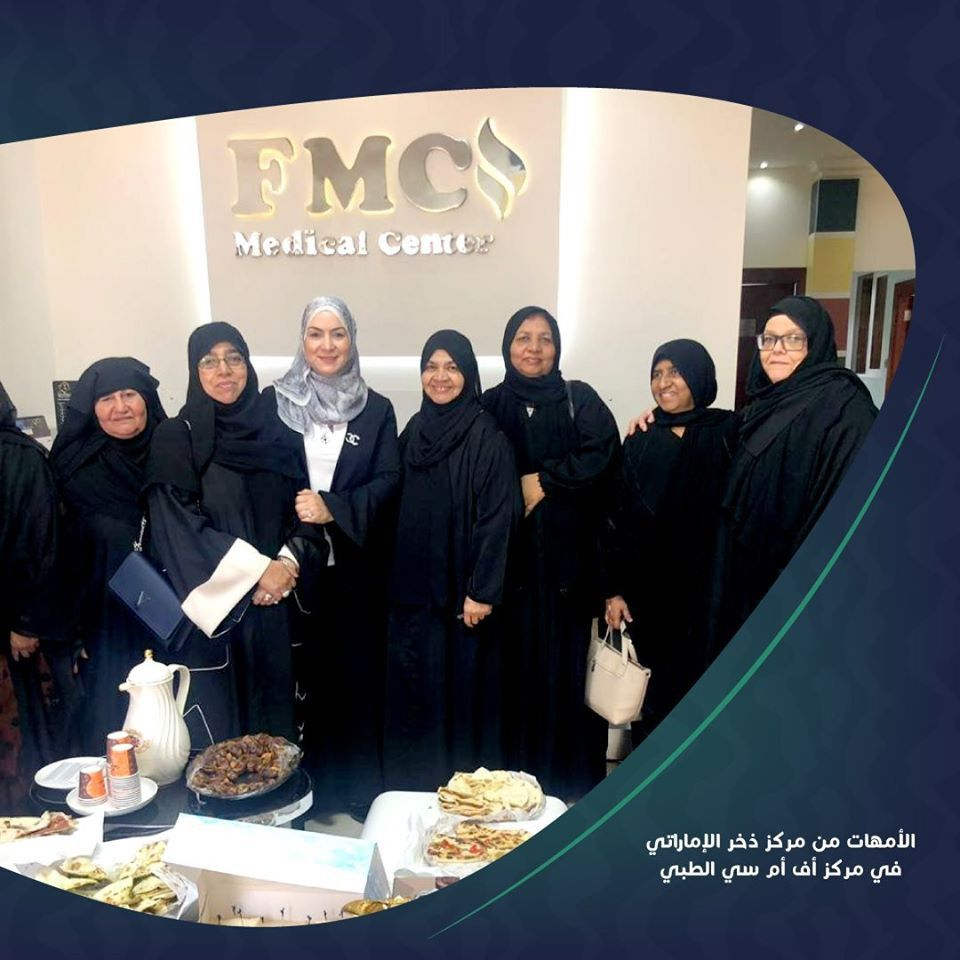 FMC Medical Center 0