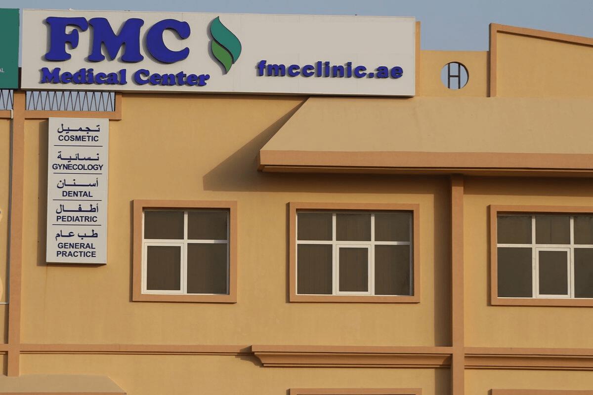 FMC Medical Center 2
