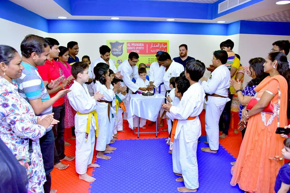 Al Manara Karate And Sports Centre 0