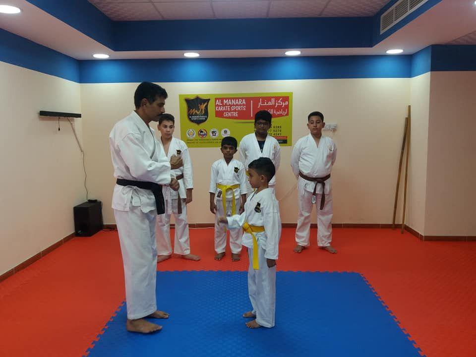 Al Manara Karate And Sports Centre 1