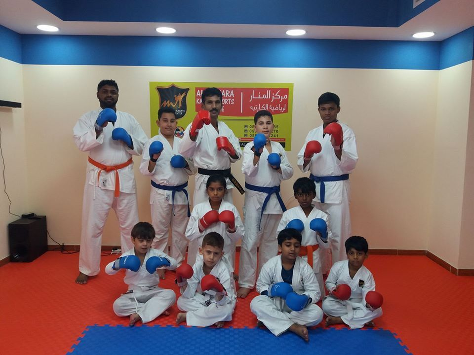 Al Manara Karate And Sports Centre 2