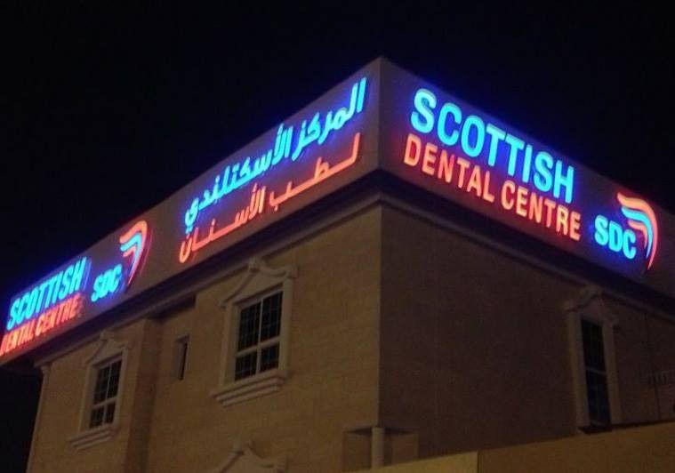 Scottish Dental Center 3