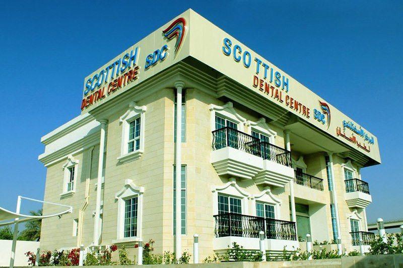 Scottish Dental Center 5