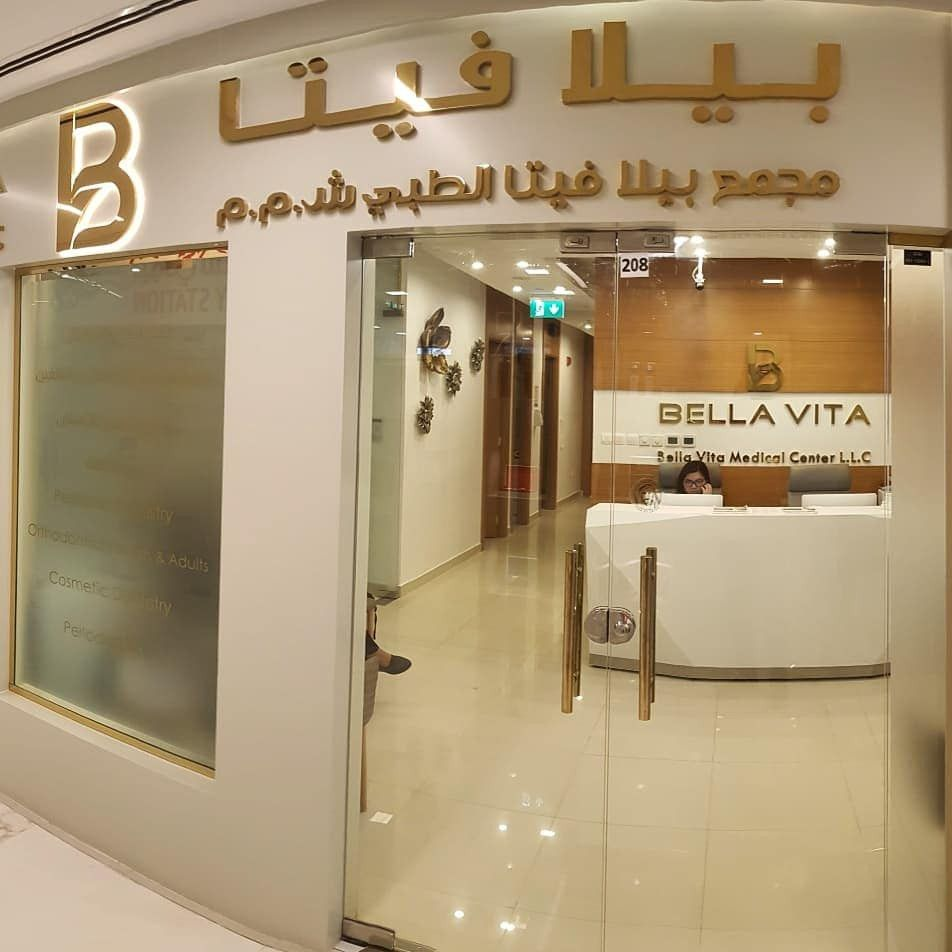 Bella Vita Medical Center 2