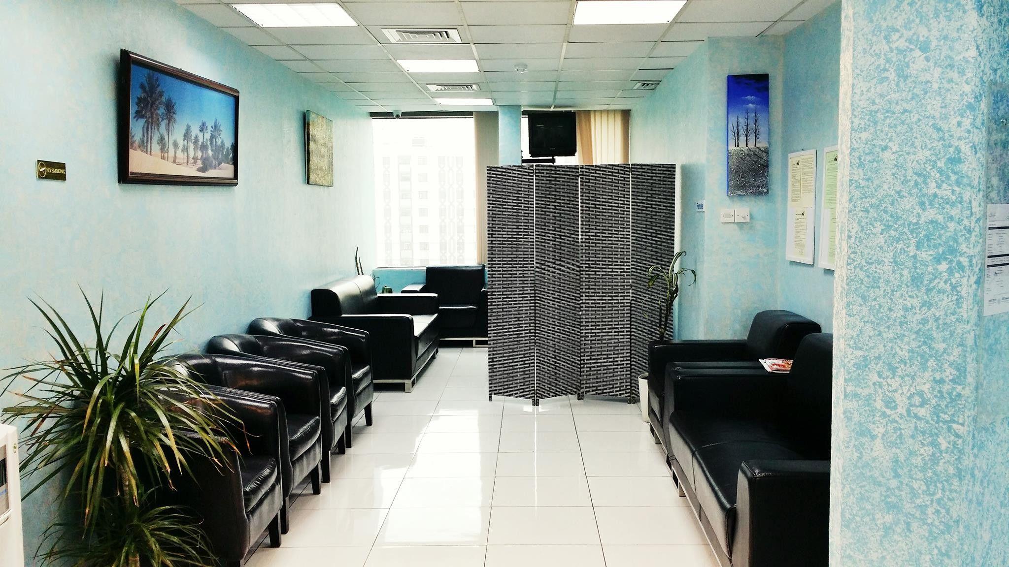 IBN Hayan Dental Clinic 1