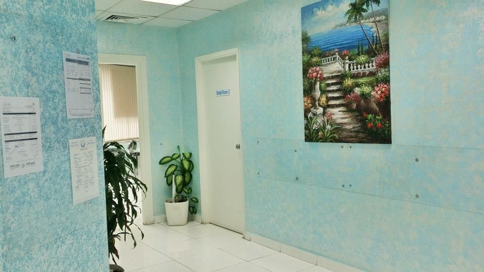 IBN Hayan Dental Clinic 3