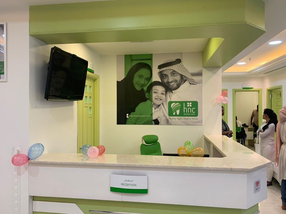 HNC Dental Clinic 0