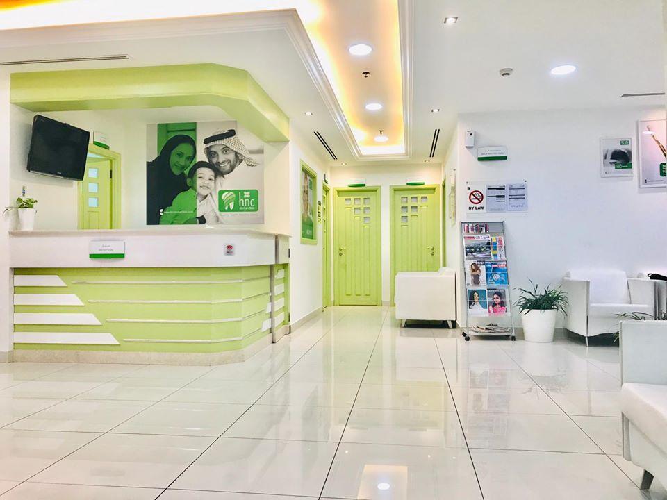 HNC Dental Clinic 2