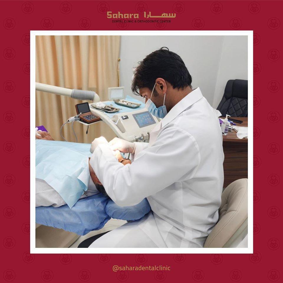 Sahara Dental Clinic And Orthodontic Center 4