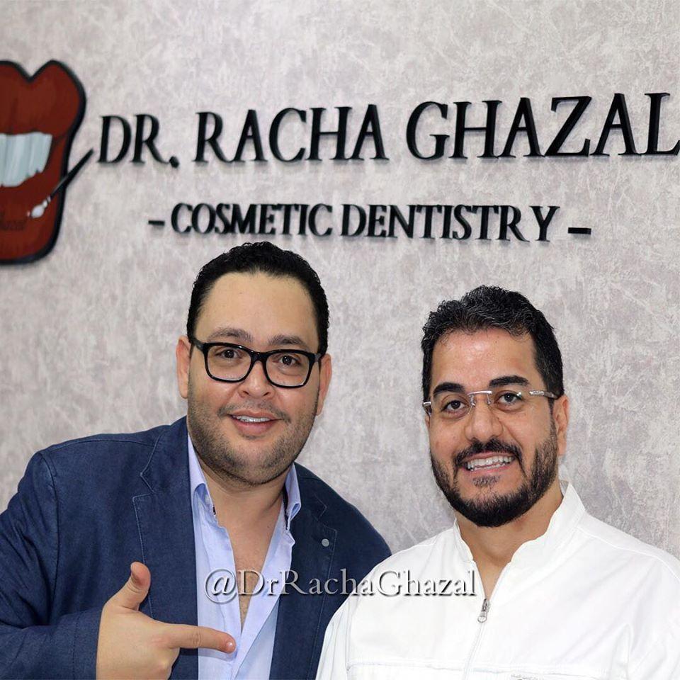 Dr. Racha Ghazal Cosmetic Dentistry Clinic 2