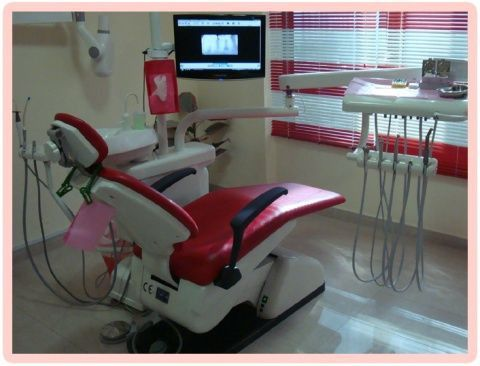Muraqabat Dental Center 0