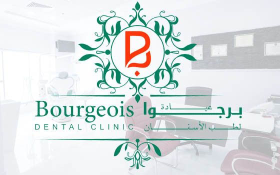 Bourgeois Dental Clinic 4