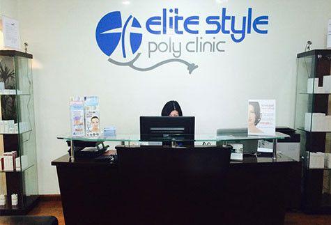 Elite Style Polyclinic 0