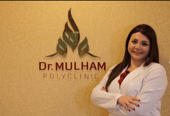 Dr. Mulham Polyclinic 1