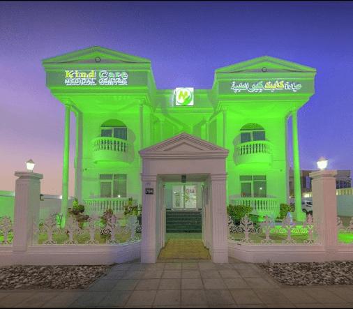 Kindcare Medical Center 0