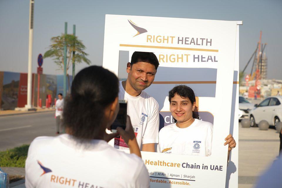 Right Health 0
