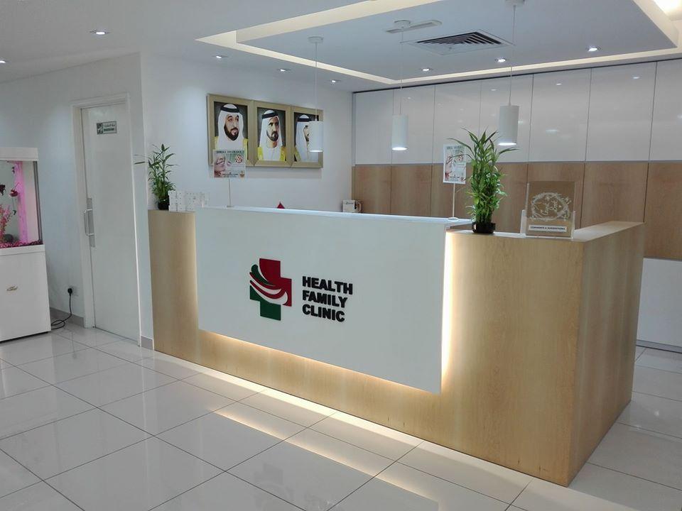Health Family Clinic 3