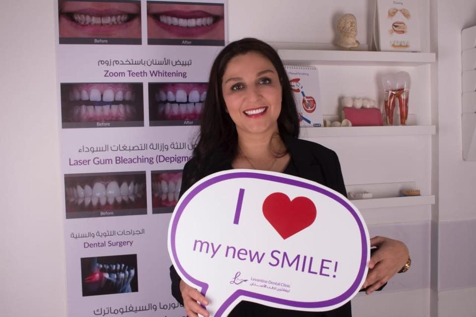Levantine Dental Clinic 2