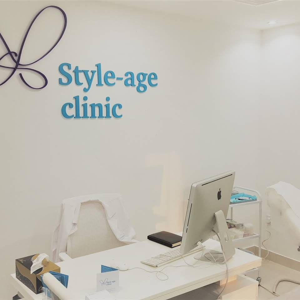 Style Age Clinic 2