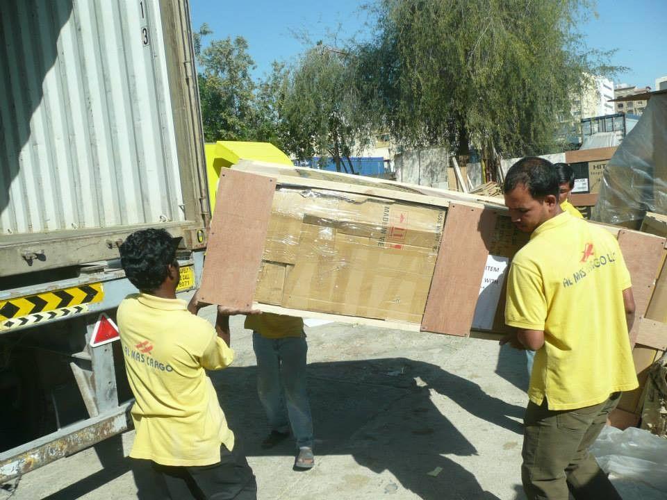 Al Mas Cargo 0