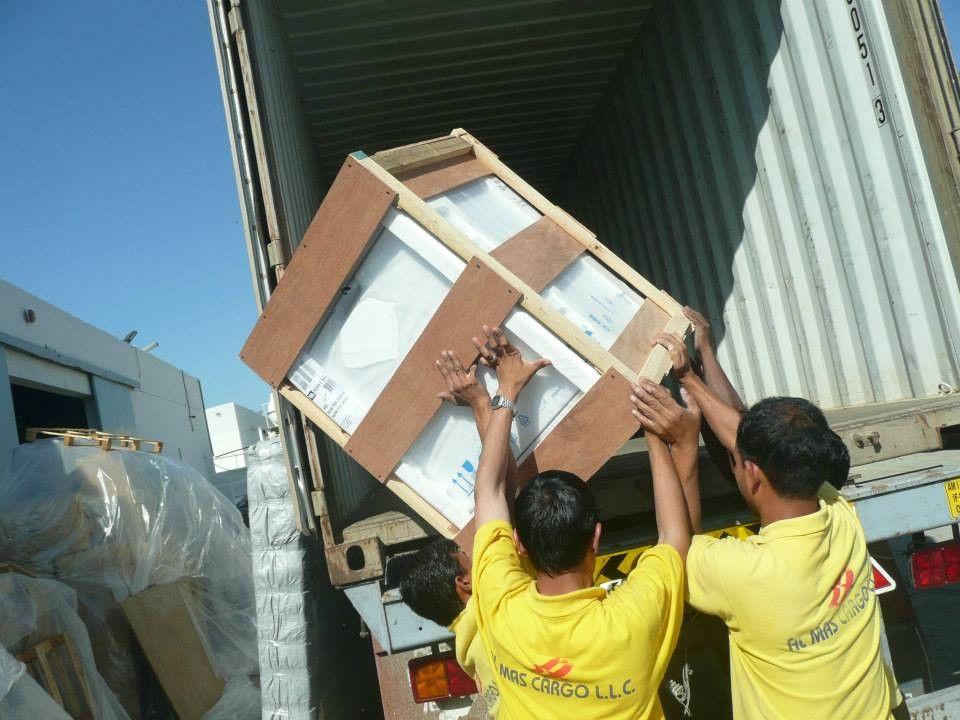 Al Mas Cargo 1