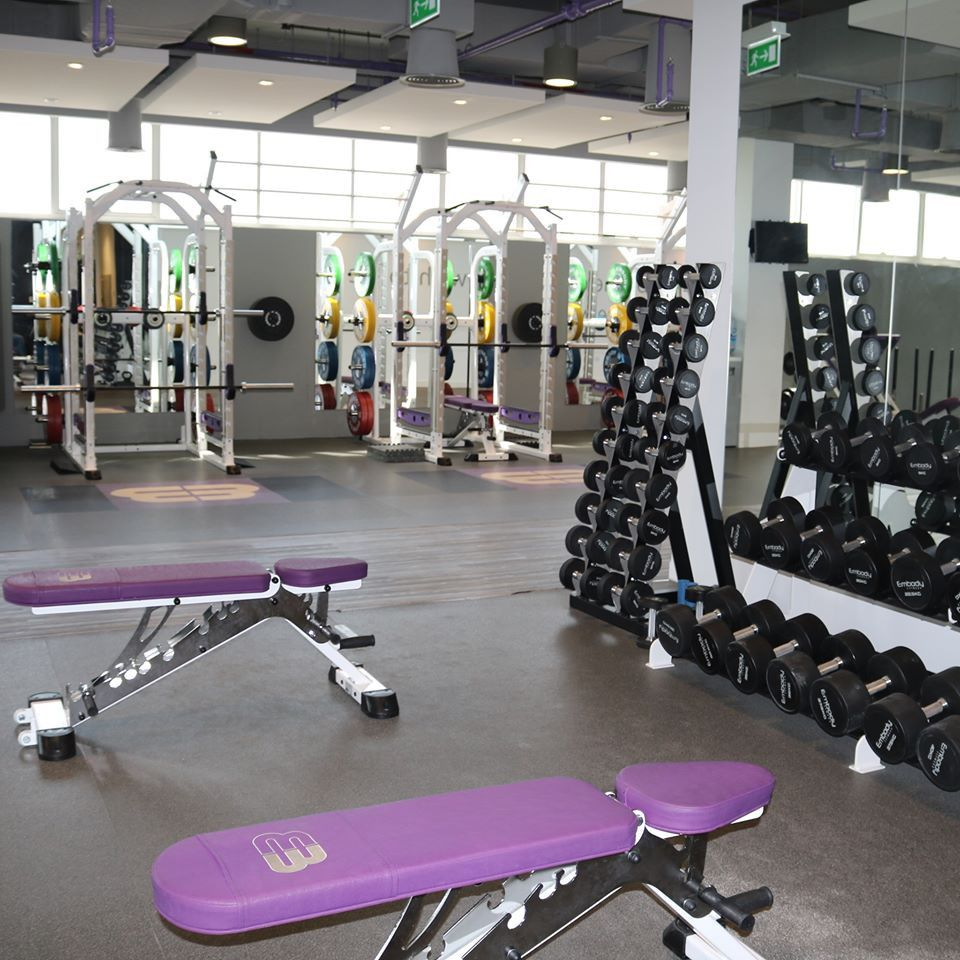 Embody Fitness Center 0