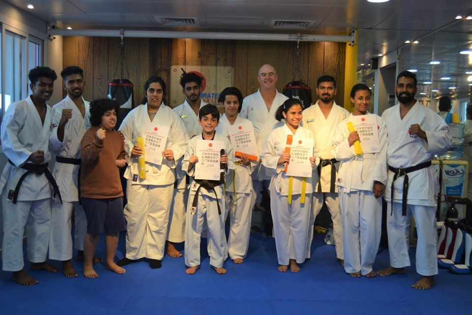 Emirates Karate Centre 1