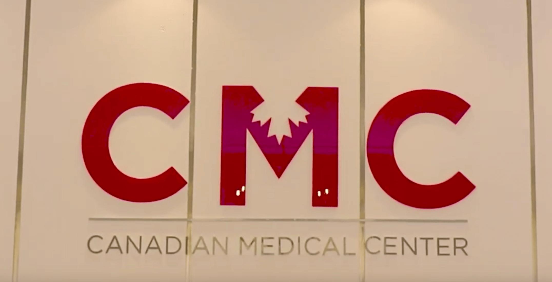 المركز الطبي الكندي 5