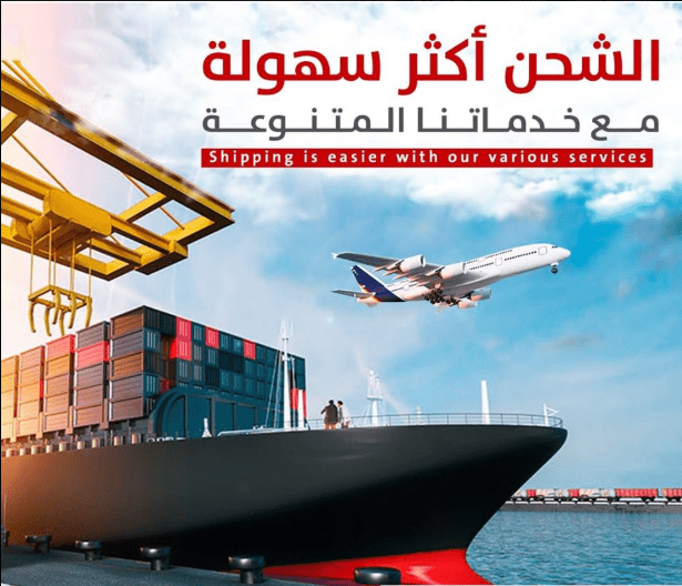 Al Fares Cargo Services And Clearance 3