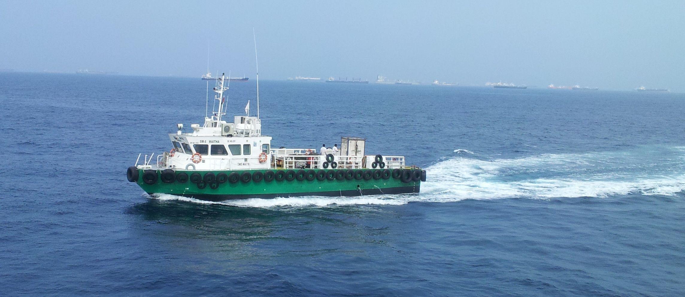 Seamaster Maritime 1
