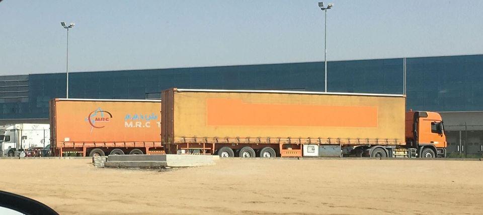 MRC Shipping & Logistics 0