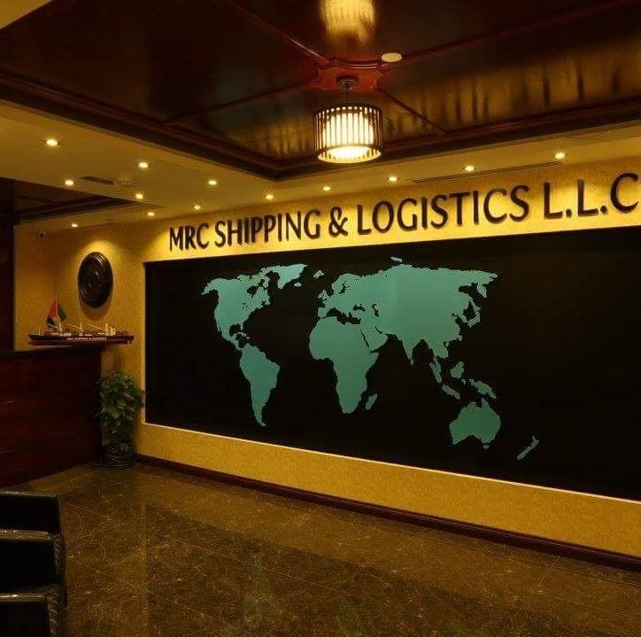 MRC Shipping & Logistics 3
