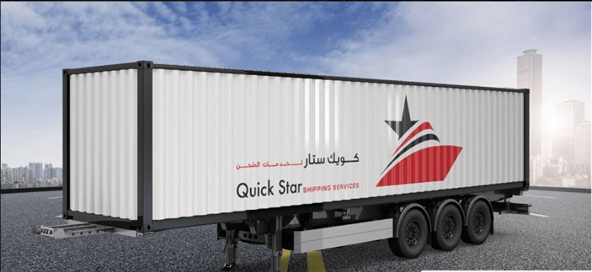 Quick Star Shipping Services 2