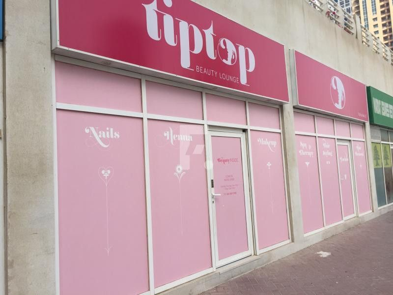 TipTop Beauty Lounge 5