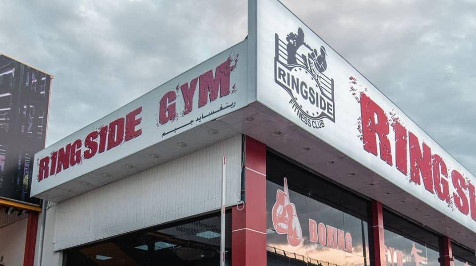 Ringside Gym 1