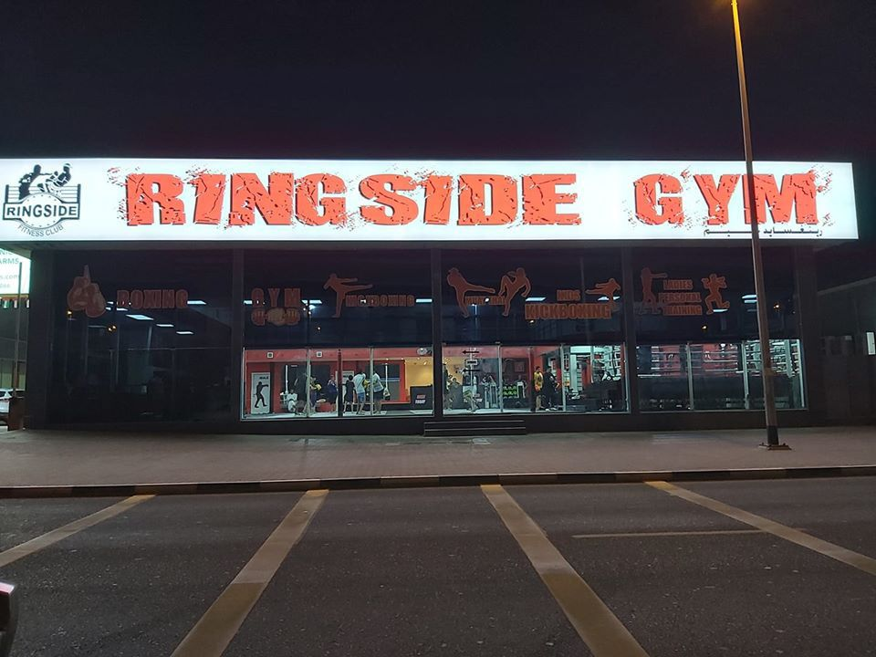 Ringside Gym 2