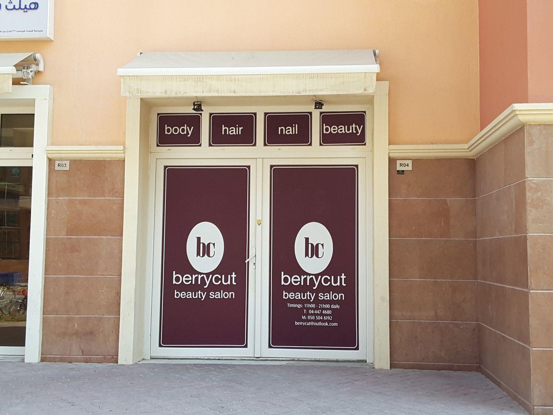 BerryCut Beauty Salon 0