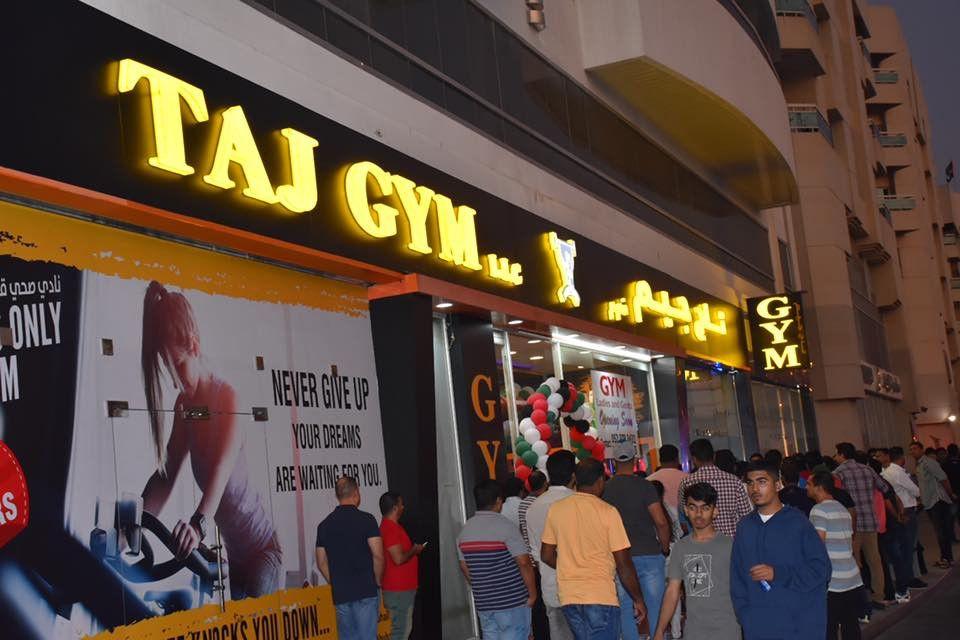 Taj Gym 1