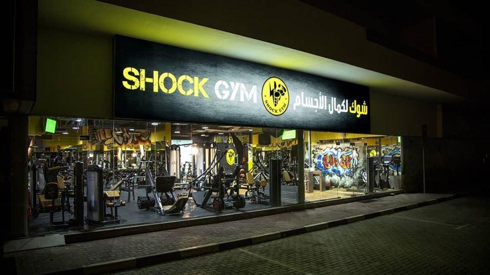 Shock Gym 5