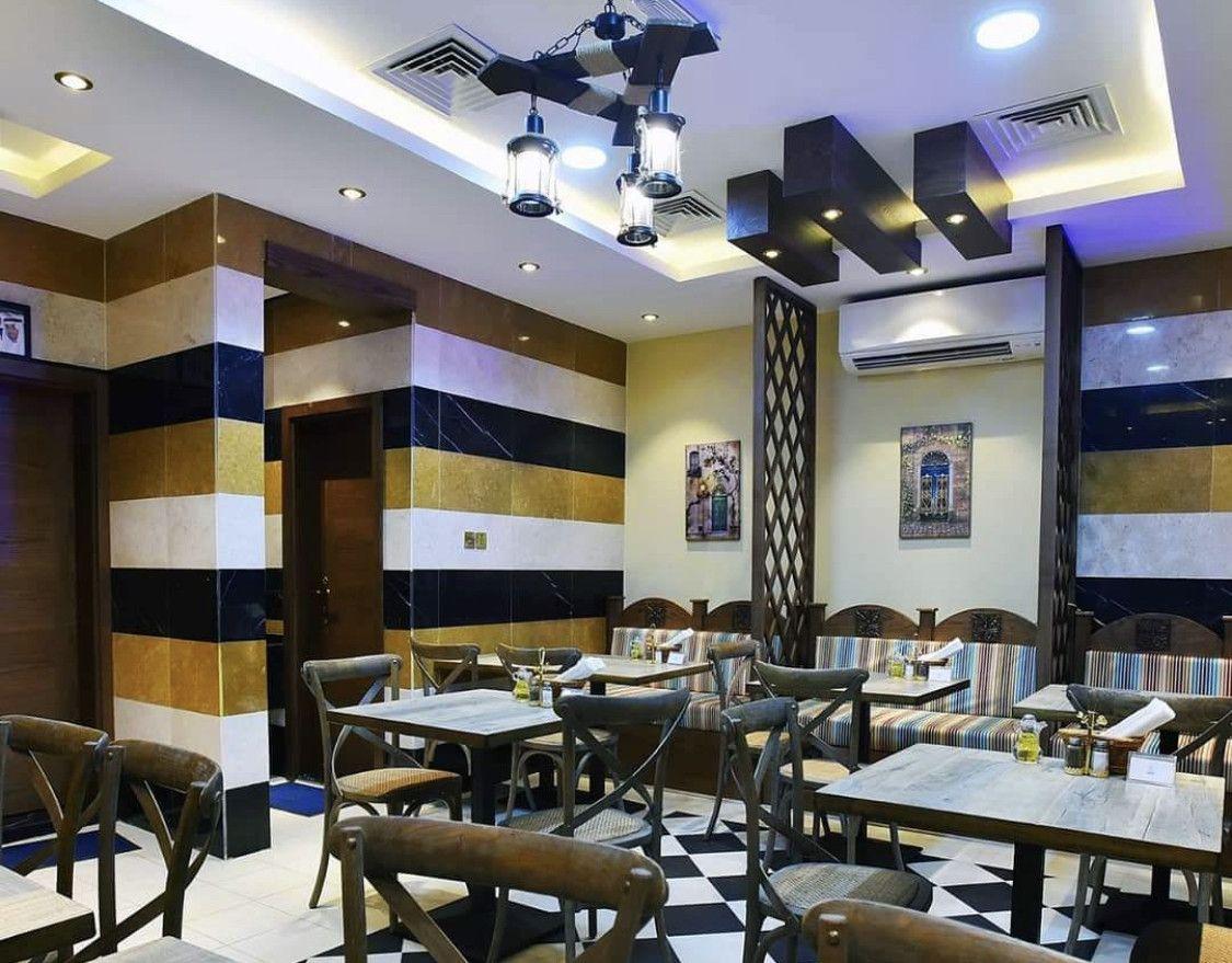 Syrian House Restaurant 6