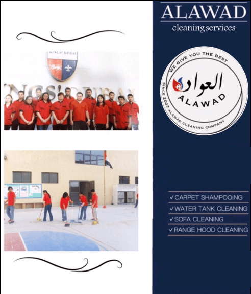 Al Awad Building Cleaning Services 1