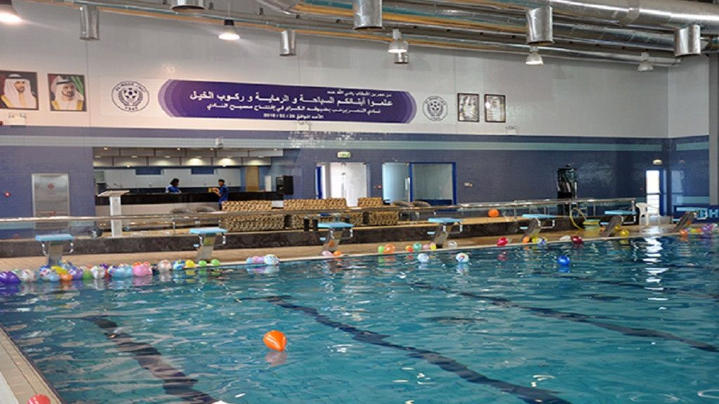 Cleopatra Swimming Academy 10