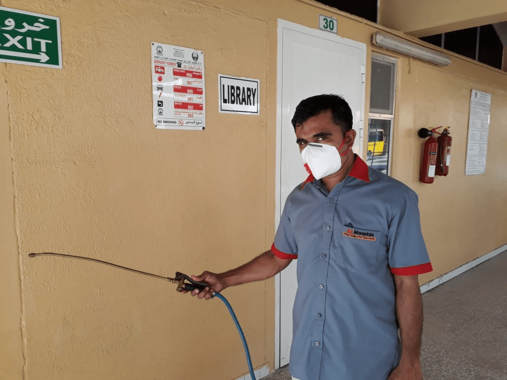 AL Mumtaz Pest Control 1