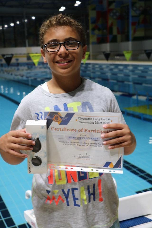 أكايمية كليوباترا لتعليم السباحة 14